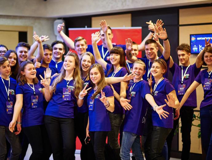 Оголошено конкурс на участь в семінарі для підлітків «Обрії майбутнього»