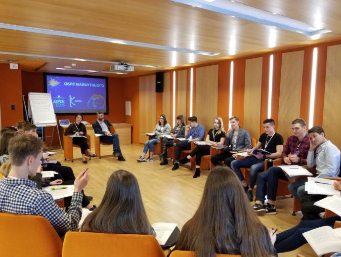 Відбувся перший семінар для підлітків «Обрії майбутнього»