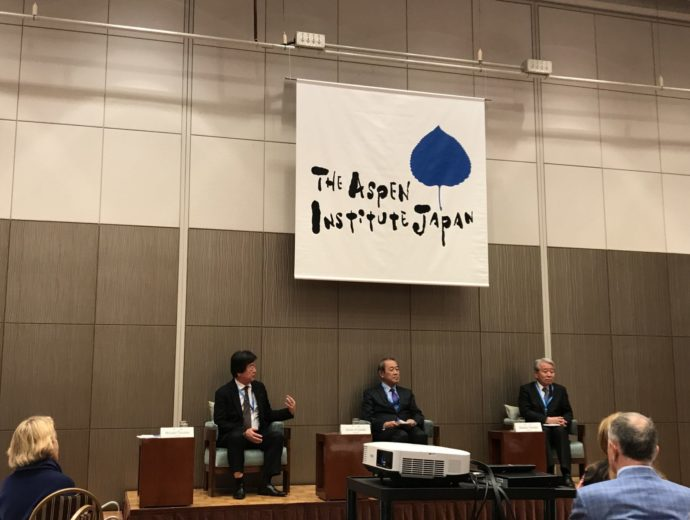 В Японія відбулась зустріч Міжнародного комітету мережі Аспен Інститутів