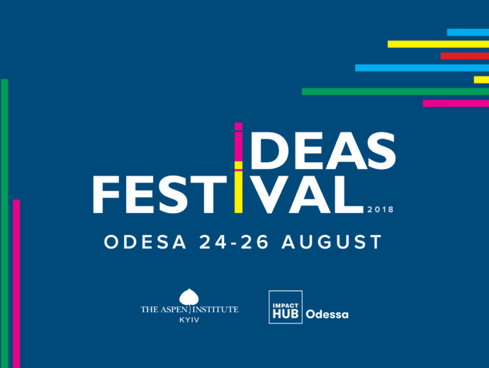 Відбувся перший Фестиваль ідей «Майбутнє спільнот»