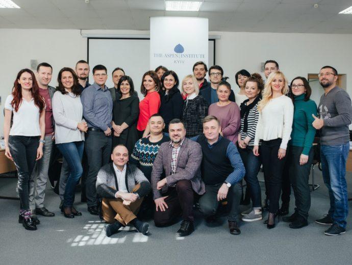 Конкурс на участь у семінарі «Справедливість, закон і суспільство» (Дніпропетровська область)