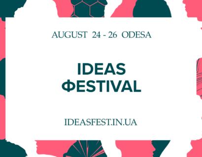 Ideas Festival