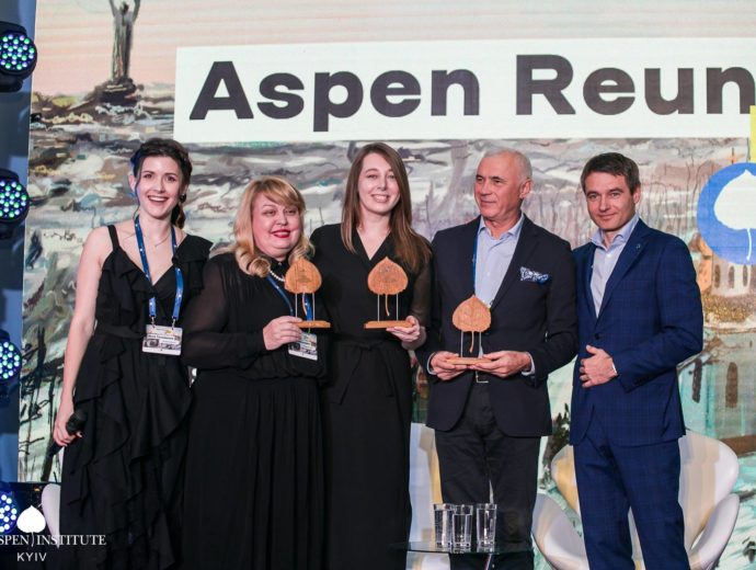 Врученно відзнакиThe Aspen Institute Kyiv