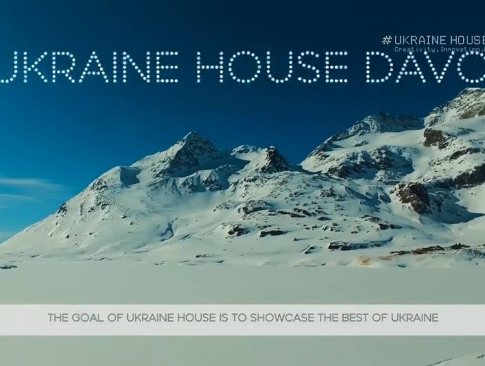The Aspen Institute Kyiv participated in the organization of the program for the Ukraine House Davos