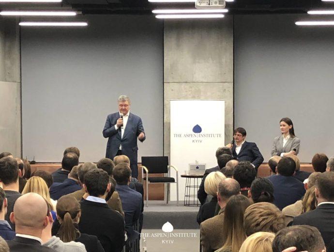 Зустрічі Аспен-спільноти з кандидатами в Президенти України