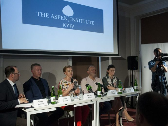 A public conversation with the Aspen community in Chernivtsi