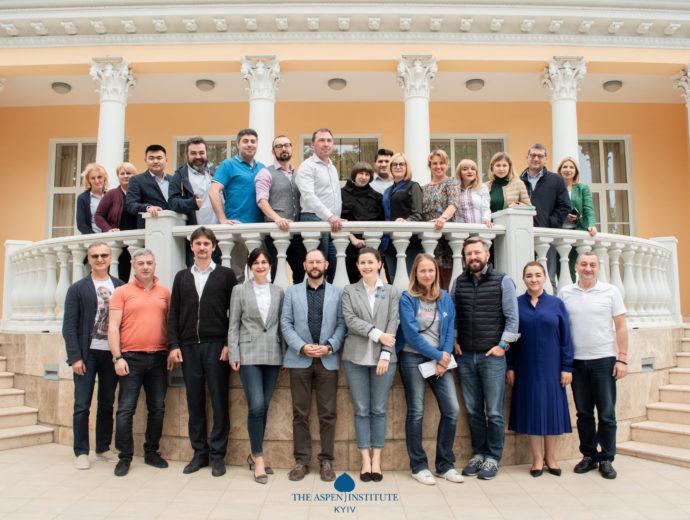 Міжнародний лідерський семінар «Цінності та лідерство у 21-му столітті»