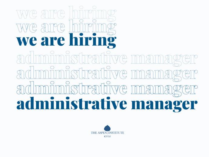 Запрошуємо адміністративного менеджера до команди