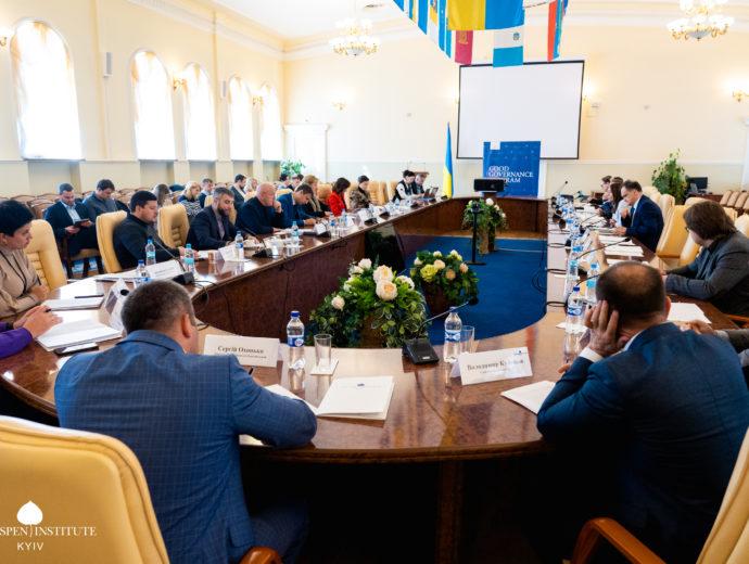 Відбувся діалог зі стейкголдерами реформи децентралізації