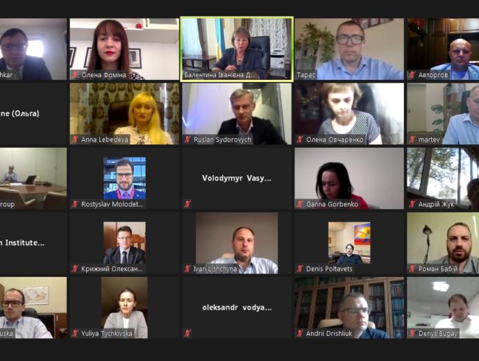 Онлайн-обговорення теми «Виконання рішень національних судів в Україні»