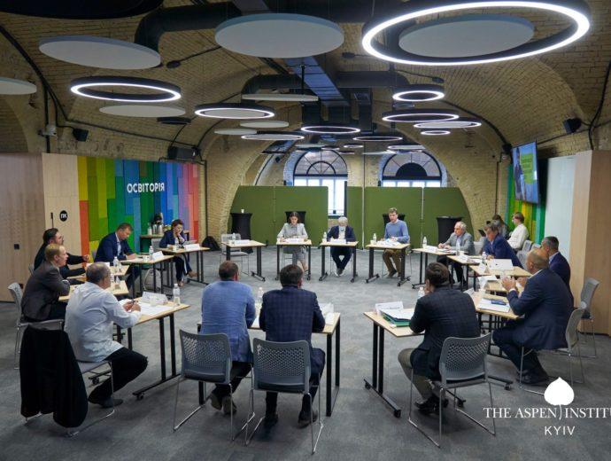 """Круглий стіл """"Діалог як інструмент розбудови доброго суспільства"""""""