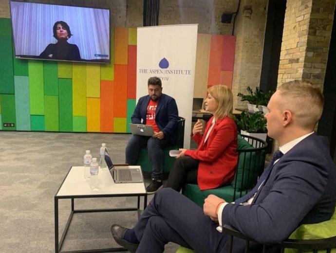 """Аспен-зустріч """"Перспективи бізнесу ЄС-Україна"""""""