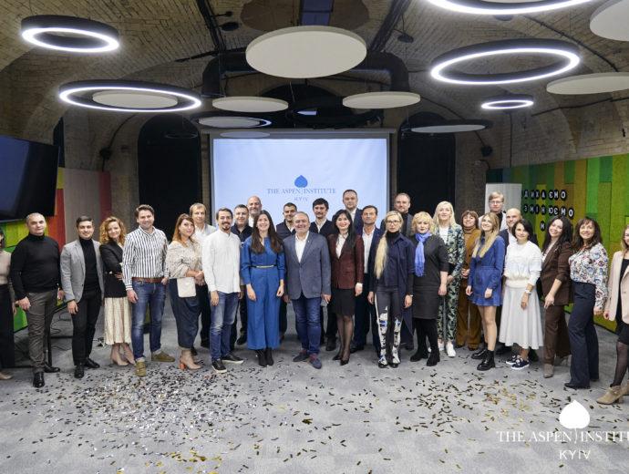"""23 випускники семінару """"Бізнес і суспільство"""" приєдналися до Аспен-спільноти"""