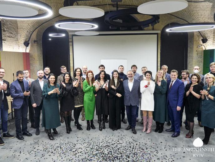 """24 випускники другого семінару """"Бізнес та суспільство"""" приєдналися до Аспен-спільноти"""