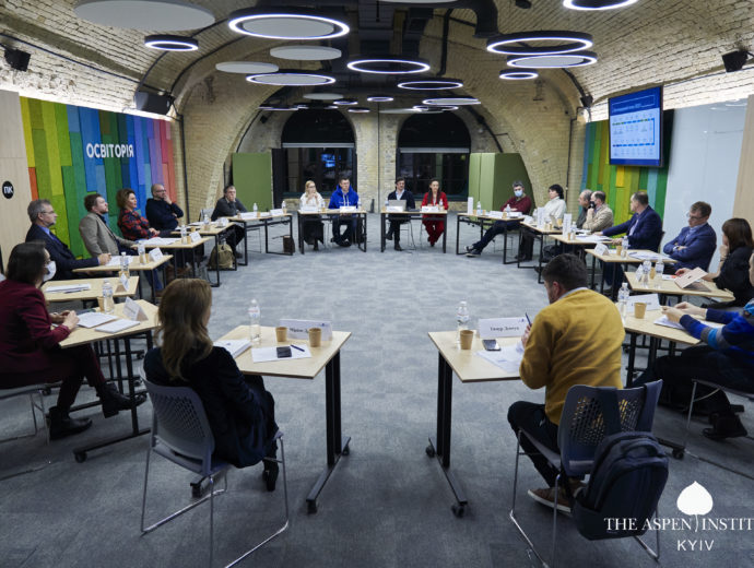 The Aspen Institute Kyiv held methodological seminar for moderators of the Reinventing Ukrainian Identity project